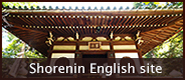 Shorenin English site